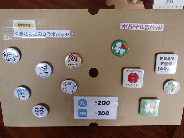 141003_hokkaido02