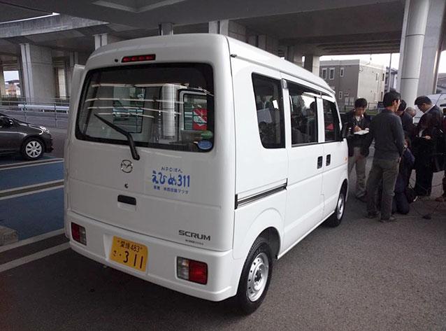 150109_shikoku01