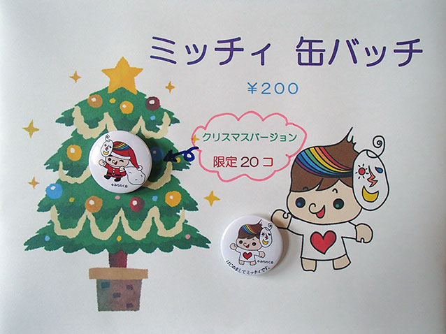 150123_hokkaido03