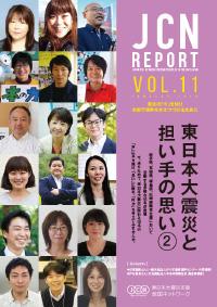 thumb_report11.jpg