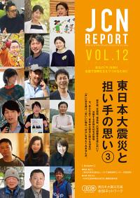 thumb_report12.jpg
