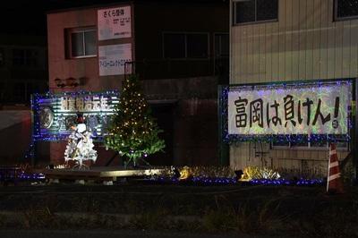 04_tomiokahamaken.jpg